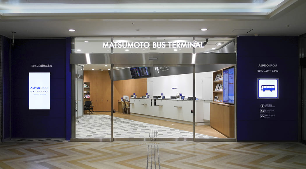Waft ベンチ 二人掛け ロビー 待合スペース ホール エントランス 業務用家具